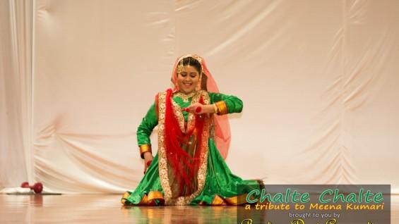 Thare Rahiyu