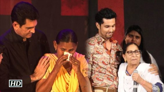 Emotional musical evening for Sarbjit cast Sarabjit family Full Video