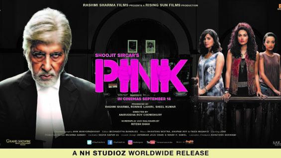 pink-horizontal-hi-res